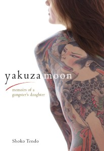 Yakuza Moon (http://www.pimpguides.com)