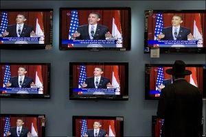 Seorang Rabi Yahudi di Israel Saksikan Pula Pidato Obama (http://news.bbc.co.uk)