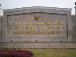 Plang Nama Instansi MPR, DPR dan DPD