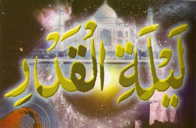 Kaligrafi Lailatulkadar (Ensiklopedi Al-Qur'an Jilid 2)