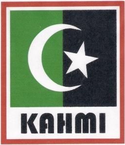 Logo KAHMI Munas Bersama 2009