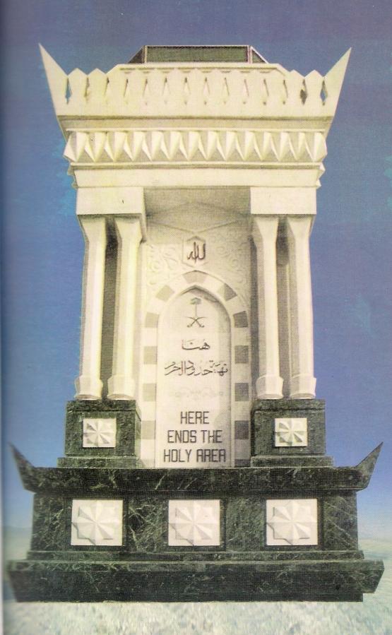 Akhir Area Suci Kota Mekah (scan by dwiki)