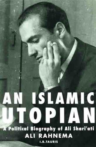 Ali Syariati (http://media.us.macmillan.com)