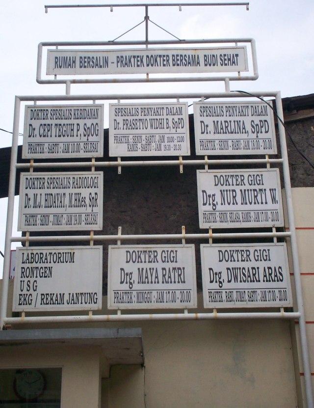 Plang Papan Nama Praktek Dokter Bersama (dwiki file)