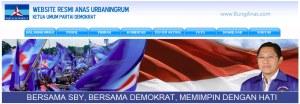 Tampilan Muka Website Resmi Anas Urbaningrum